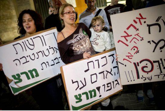 JewishIntactivistsProtestInIsrael