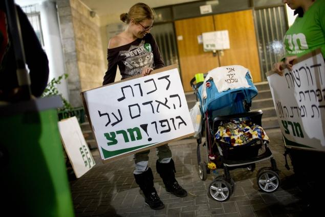 JewishIntactivistsProtestInIsrael2